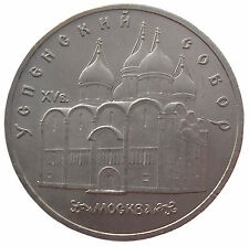 "RUSSLAND  5 RUBEL - ""USPANSKY-KATHEDRALE IM KREML"" - 1990(St) UNC"
