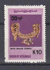 Myanmar  342  Musikinstrumente  Mon - Gong   ** (mnh)