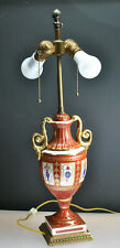 ANTIQUE FRENCH SEVRE STYLE OXBLOOD RED GOLD GILD PORCELAIN TABLE LAMP DUAL BULB