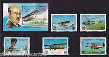 Cambodia - 1994 Aircraft - U/M - SG 1408-1412 + MS1413