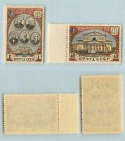 Russia USSR 1951  SC 1553-1554  MNH . f8893