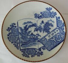 Antique 19th Century Blue & White Japanese Igezara Charger Plate Signed