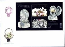 Faberge Winter Egg Sheet Finland FDC Mint Gold And Silver 2005