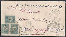 Turkey 1909 RARE cover AR negative seal