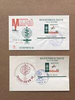 Korea 1962 FDC +WHO Anti-Malaria Campaign #350a Sheet + 2 Types Cachets +Topical