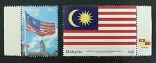 46th Independence Celebration Malaysia 2003 (stamp) MNH (Design Error on Flag)