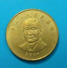 Taiwán 50 yuanes 2007