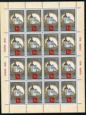 1978.Russia(USSR).GOLD RING.Rostov.Sc.B115. M/sh