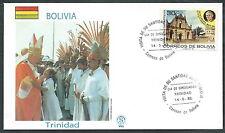 1988 VATICANO VIAGGI DEL PAPA BOLIVIA TRINIDAD - SV2