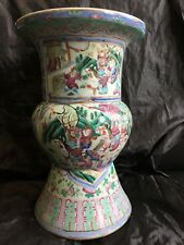 LARGE Antique Chinese Daoguang famille rose RARE Canton floor SPITOON  straights