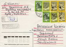 """Belarus-Germany 1998 """"Music"""" stamps, inflation rate, registered cover"""
