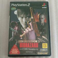 Sony PS2 Resident Evil Gun Survivor 2 BioHazard Code Veronica Expedited Only