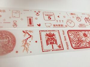 Chinoiserie Washi tape Chinese New Year of Pig Spring Festival Traditional Icon