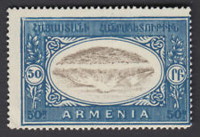 ARMENIA 1920 50R WITH CENTER INVERTED MAJOR ERROR SUPERB PERFORATED STAMP
