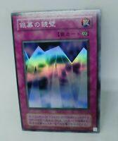 Yugioh OCG TCG Mirror Wall CA-16 Super Japanese Ep061