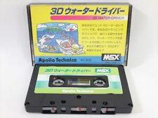 MSX 3D WATER DRIVER Cassette Tape Import Japan Video Game msx