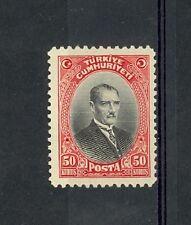 Turkey Scott 681 NH    [ID#432295]
