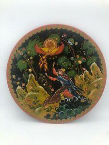 Vintage Hand Painted Russian? Ukrainian? Wood Decorative wall Plate