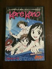 KARE KANO CAPS 6 A 10 - 1 DVD CON CONTENIDO EXTRA - 125 MIN - JONU MEDIA ESPAÑOL