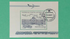 1987 Souvenir Sheet - USSR - Modern Means of Delivery of Post - Moscow Postmark