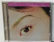 Faye Wong Di Dar 王菲 Canton 1995 Cinepoly Records Hong Kong CD USA Seller