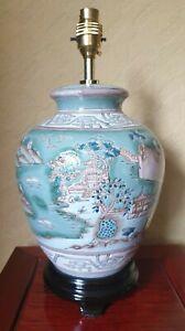 Porcelain Table Lamp Oriental Carpet Design 3271/1972