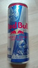 1 Volle Energy Drink Dose Red Bull Air Race Chiba Full 250ml Can Japan Sticker
