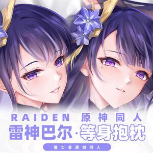Genshin Impact Raiden Shogun Baal Dakimakura Hugging Body Pillow Case Cover 2Way