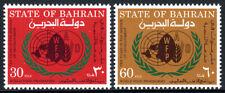 Bahreïn 192-193, MNH Fao Monde Alimentaire Program, 10th Anniv. Un Et Emblème,