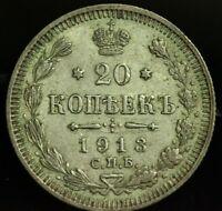 Russia Empire SILVER Coin 20 Kopeks 1913 XF  #344