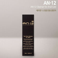 An12 Cleanser for Anal Care 50ml / Korea Cosmetics