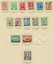 RUSSIA Post Offices TURKIS EMPIRE Stamp COLLECTION c1913 Ref:QT671a