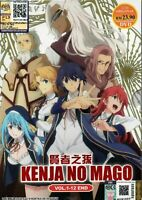 Kenja No Mago Vol.1-12 End English Dubbed