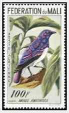 Timbre Oiseaux Mali PA2 ** lot 15675