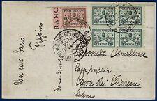 """1930 - Cartolina con affrancatura multipla serie """"Conciliazione"""""""