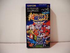 Cho Makaimura Ghouls'n Ghosts Nintendo Super Famicom SFC