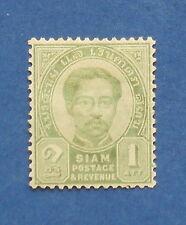 1891 THAILAND 1 ATT SCOTT# 11 MICHEL.# 7 UNUSED                          CS17523