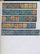 XC39103 Palestine overprint taxation stamps fine lot used