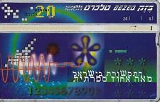 ISRAEL BEZEQ BEZEK PHONE CARD TELECARD 20 UNITS