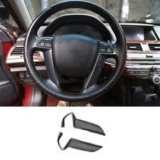 For Honda Accord 2008-2012 2013 ABS Carbon Fiber Steering Wheel Decor Cover Trim