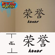 Honor Chinese Symbol, Honor Courage Sticker, Honor Decal Chinese symbol