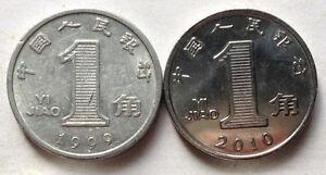 China 2 pcs 1 jiao coin 1999 & 2010