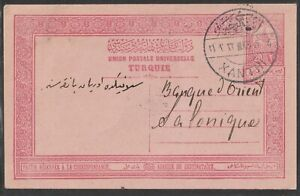 TURKEY TO GREECE.1909 PC LETTER OTTOMAN STAMP,XANTHI SALONIQUE TOP RARE PST SEE