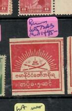 BURMA JAPANESE OCCUPATION (P1501B) SG 72AB PRINTED BOTH SIDES NGAI
