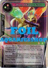 Force of Will Drago di Fuoco e Vento RDE-051 FOIL ITA Comune FOW Dragon of Fire