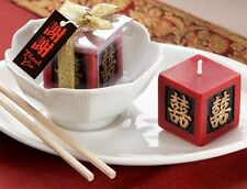 Chinese Double Happiness Keepsake Candle Chinese Wedding Favor Asian Guest Gift