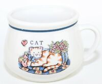 Cat in Rug with Hearts and Flowers Soup Coffee Cup Mug