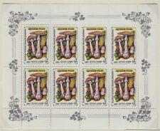 Russia USSR 1986 SC 5454-5458 MNH Mini sheets . m128