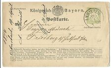 Germany Bavaria 1874 Ansbach PMK on Stationery PC to Friedberg