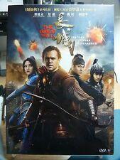 The Great Wall (Hong Kong Martial Art Movie) Andy Lau, Matt Damon